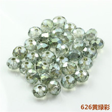 Rhinestone Beads 8MM(72PCS/LOT)Hot Wholesale Natural Stone Beads for Women's Handbags Czech Glass Beads Accesorios Para Pulseras(China)