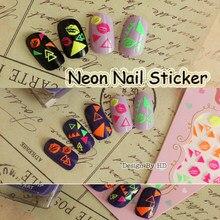 FOREVERJASMINE 5pcs 3D Neon Lips Nail Art Sticker Fluorescent Triangle Nail Decals DIY Nail Salon Decorations Manicure no.3(China)