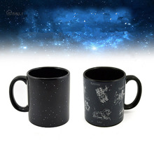 canecas criativa novelty mugs twelve constellations Color changing mugs Ceramic mug