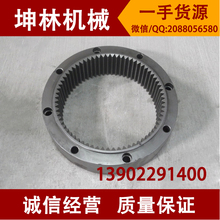 Sumitomo SH120-3 SH260 / 265 excavator slewing ring gear 8 holes 68 tooth gear member excavator