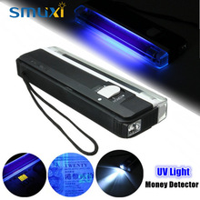Smuxi Ultraviolet Lamp 2in1 Flashing Torch Blacklight Portable UV Light Tube Bulb Professional Handheld Money Detector 6V