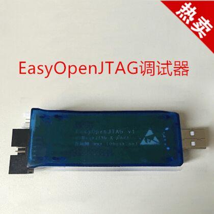 EasyOpenJTAG debugger supports JZ2440ARM9 download NOR/NAND embedded development board<br>