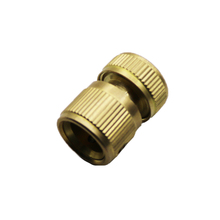 5pcs Copper Pipe Quick Connector Quick Connect Hose Taps And Washing Machines For Industrial Use Water Gun Accessories Seal(China)