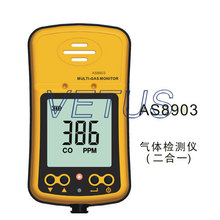 Portable Hydrothion CO detector 2 in 1 Gas detectors AS8903