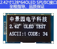 "Wholesale 2.42"" 12864 SSD1309 OLED Display Module IIC I2C SPI Serial FOR C51 STM32 White(China)"