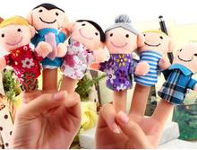 Finger Puppet Happy Family Finger Toy Finger Doll Baby Cloth Dolls Baby Toys Kid Child Boys Girls Educational Hand Toy