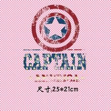 25*21cm captain Iron On A-level Patches Heat Transfer Pyrography For DIY T-Shirt Clothing Decoration Printing(China)
