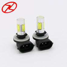 2Pcs 7.5W H27 881 889 High Power 7.5W COB LED car front  lamps H27W DRL headlight Auto fog lights bulb