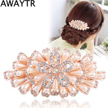 AWAYTR 2018 Trendy Simulation-Pearl Hairpins Hair Accessories Large Bow Peacock Hair Clips for Women Gold Hairpin Hair Jewelry(China)