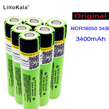 2017 Liitokala New Original For Panasonic 18650 3400mah battery NCR18650B Rechargeable Li-ion battery 3.7V