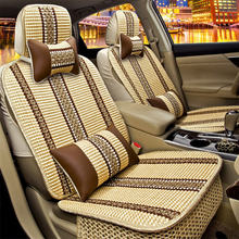 Luxury cool ice silk cushion, four seasons seat cover, suitable for SUV car sports car and all other general models