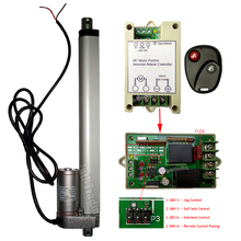"Bundle Kit: 330lbs 250mm/10"" Linear Actuator 12V DC Motor +Switchable Wireless Remote Controller for Electric Medical Industrial(China)"