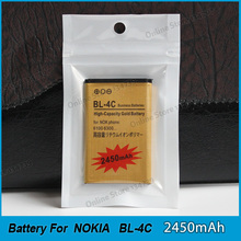 Brand New BL-4C Mobile Phone Battery for Nokia 6100 6101 6102 6103 6131 6125 6136 6170 6260 6300 in Retail Package