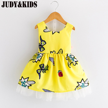 Dress For Girls Summer Dresses Fashion Print Clothes For Girl Sun Dress Prom Evening Dresses Princess Party Kids Fancy Children