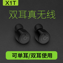 X1T wireless bluetooth headset mini ears stealth bluetooth stereo TWS movement cross-border ebay hot style