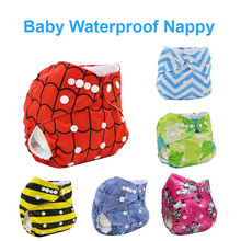 Newborn Cloth Diaper Cover Waterproof Reusable Nappies Happy Flute Washable Training Pants Baby Cloth Diaper Cover for Newborn(China)
