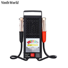 Ninth World New Handheld Storage Battery Tester Car Analyzer Digital 6v 12v Voltage Capacity(China)