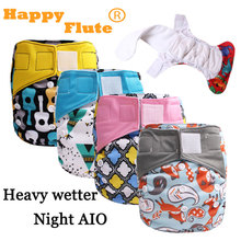 Happy Flute 1 pcs heavy wetter night AIO AI2 baby cloth diaper nappy one size fit all