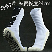 Arrow pattern, towel bottom, football training socks, over ankle anti slip particle, wearable, thickening sport, riding socks(China)