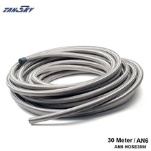 TANSKY - AN -6 AN6 Stainless Steel Braided RUBBER Fuel Oil Hose 30 Metre TK-AN6 HOSE30M