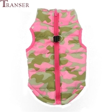 Transer Pet Dog Clothes Pink Camouflage Dogs Jacket Coat Winter Warm Pet Clothing 71102(China)