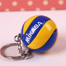 2 Pcs/Lot Sports Funny Keychain Mini PU Leather Volleyball Key Chain Car Key Chain Ball Creative Metal Keyrings Gifts 3.7 Cm