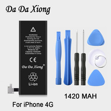 Original Da Da Xiong Battery For Apple iPhone 4 4G 1420mAh Real Capacity With Machine Tools Kit Replacement Batteries