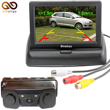 "Auto Rearview Camera With Video Parking Sensor + 4.3"" Car Foldable Monitor, 170 Angle HD Night Vision Car Rear View Camera"