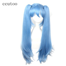 ccutoo Blue Long Straight Heat Resistance Synthetic Hair Perrque Cosplay Costume Wigs Double Chip Ponytails