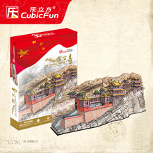 Cubicfun 3D paper model DIY toy birthday gift puzzle Chinese build Hanging Monastery on Mountain temple china Shanxi MC204h(China)