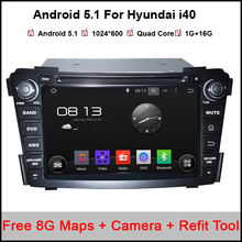HD 7 inch 1024*600 Capacitive Screen Quad Core Android 5.1.1 Auto PC 2 Din Car DVD GPS For Hyundai i40 2011-2014 Stereo Radio