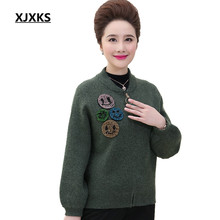XJXKS Female Brand Design Mother Clothing Women Sweater Coat High-end Zipper Unique Women's Cardigan Sweaters(China)