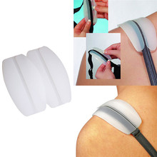 2Pcs Silicone Non-slip Shoulder Pads Supports Bra Straps Cushion Holder Pain Relief White for Blazer T-shirt Clothes Sewing(China)
