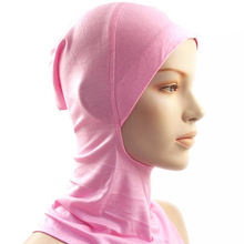 Under Scarf Cap Bone Bonnet Hijab Islamic Head Wear Neck Cover Muslim