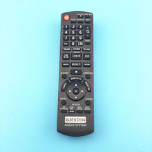 remote control suitable for panasonic audio system player Audio speaker N2QAYB000425(China)