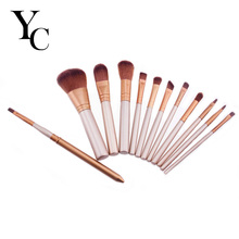 Buy YANSH Makeup Brushes Professional Make Brush Set pincel maquiagem Beauty Blush Contour Foundation Cosmetics for $3.44 in AliExpress store