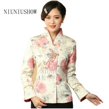 Hot Sale Multicolor Chinese Women's Satin Jacket Print Tang Suit Traditional Button Floral Coat Size S M L XL XXL XXXL T036(China)