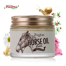Face Cream Genuine Horse Oil Ointment /Donkey Milk Cream/ Snail Cream/lard Cream Whitening Hydrating Blemish Acne Marks 70g