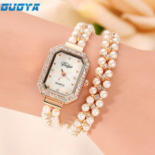 Duoya Brand Quartz Watch Women Gold Pearl Jewelry Steel Bracelet Wristwatch Women Female Ladies Crystal Casual Watch