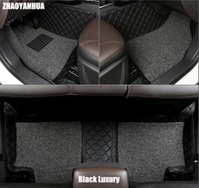 Custom car floor mats for Mazda 5 Premacy 6D special made case all weather full cover car-styling carpet rugs liners (2010- )