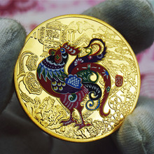 Gold Chinese Zodiac Anniversary Coins Year of the Rooster Souvenir Coin Replica Business Tourism Gift Lucky Character