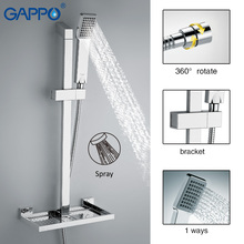 GAPPO bathroom Shower Slide Bar shower faucet mixer taps sliding shower bar Soap Dish holder bath shower ABS Chrome GA8010(China)
