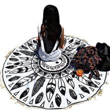2017 hotselling China 's Tai Chi Bagua map Beach Pool Home Shower Towel Blanket Table Cloth Yoga Mat(China)