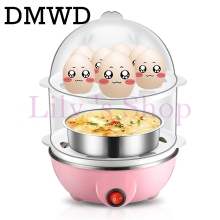 Multifunction electric Egg Cooker household Poach boil egg Boiler Steamer 2 layers Automatic Safe Power-off Cooking device EU US(China)