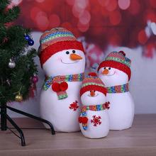 Christmas Foam Snowman Ornament Lovely 3 Size Rainbow Hat Snowman Doll Party Festival Gifts Home Decoration(China)