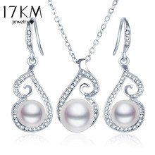17KM Women Wedding Fashion Simulated Pearl Jewelry Set Necklace Earring Chain Bridal African Beads Crystal Accessories(China)