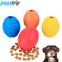 1pc Rugby Ball Pet Dog Toys Rubber Cleaning Teeth Bite Resistant Dog Chew Toys For Small Medium Dogs