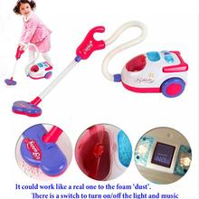Pretend Play Toy Vacuum Cleaner With Music And Light For Girls Novelty Cosplay Educational Toy Dust Colletor For Kids