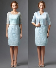 Elegant Light Blue Short Knee Length Lace Mother of The Bride Dresses 2017 Suits With Jackets Mothers Formal Dress for Party
