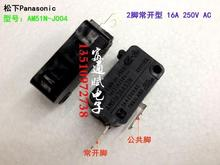 [VK] Import large micro-switch AM51N-J004 2-foot trip switch normally open type